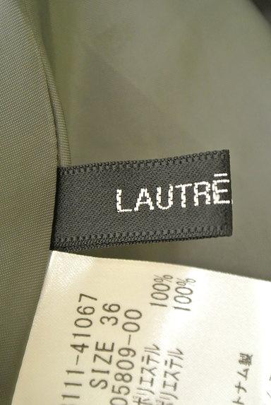 LAUTREAMONT(ロートレアモン)の古着「ドット柄膝丈フレアスカート(スカート)」大画像6へ