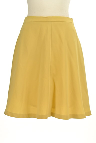 ROPE(ロペ)の古着「フレア膝丈サーキュラースカート(スカート)」大画像1へ
