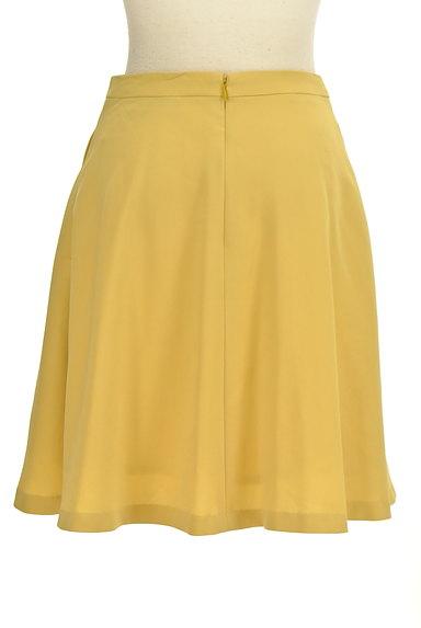ROPE(ロペ)の古着「フレア膝丈サーキュラースカート(スカート)」大画像2へ