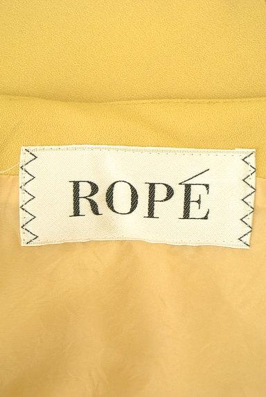 ROPE(ロペ)の古着「フレア膝丈サーキュラースカート(スカート)」大画像6へ