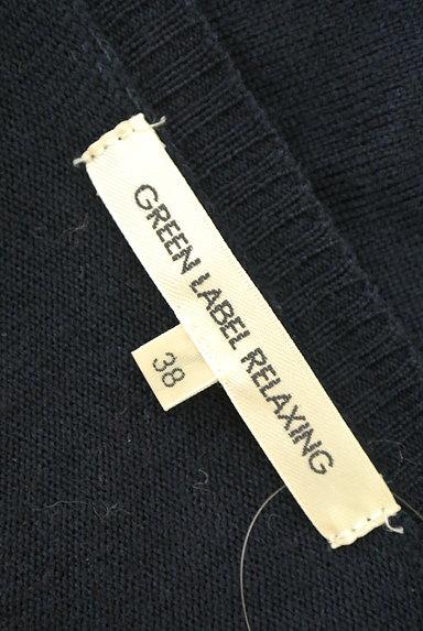 UNITED ARROWS(ユナイテッドアローズ)の古着「クルーネックカーディガン(カーディガン・ボレロ)」大画像6へ