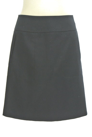 TOMORROWLAND(トゥモローランド)の古着「無地セミタイトスカート(スカート)」大画像1へ