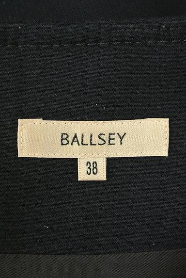 TOMORROWLAND(トゥモローランド)の古着「無地セミタイトスカート(スカート)」大画像6へ