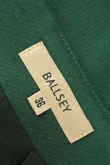 TOMORROWLAND(トゥモローランド)の古着「サイドタックセミフレアスカート(スカート)」大画像6へ
