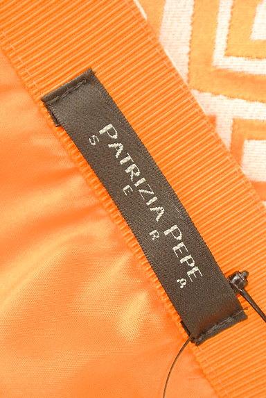 PATRIZIA PEPE(パトリッツィアペペ)の古着「シャインカラータイトスカート(スカート)」大画像6へ