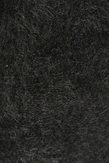 Feroux(フェルゥ)の古着「ラインストーン刺繍ニット(ニット)」大画像5へ