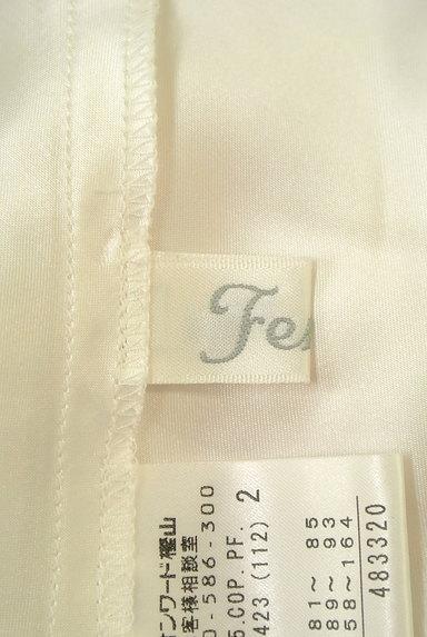 Feroux(フェルゥ)の古着「リボン&フリル膝丈キャミワンピ(キャミワンピース)」大画像6へ