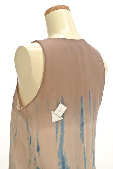 PATRIZIA PEPE(パトリッツィアペペ)の古着「グラデカラープリーツワンピース(ワンピース・チュニック)」大画像4へ