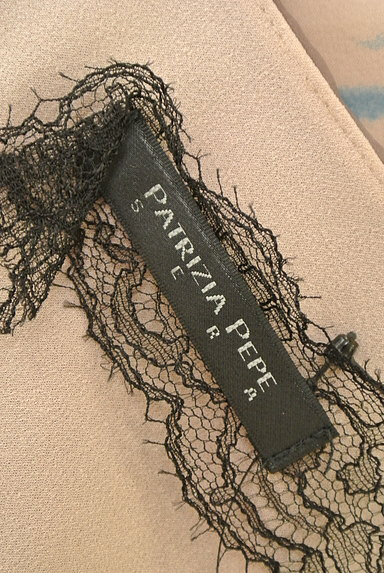 PATRIZIA PEPE(パトリッツィアペペ)の古着「グラデカラープリーツワンピース(ワンピース・チュニック)」大画像6へ