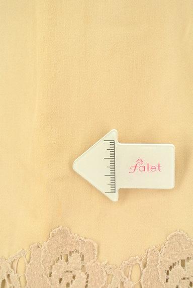 PHILOSOPHY DI ALBERTA FERRETTI(フィロソフィーアルベルタフィレッティ)の古着「刺繍レースヘムタックスカート(スカート)」大画像5へ