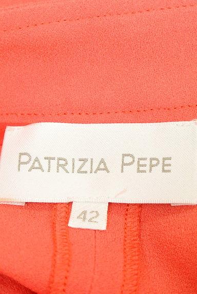 PATRIZIA PEPE(パトリッツィアペペ)の古着「サイドタックドレープスカート(ミニスカート)」大画像6へ