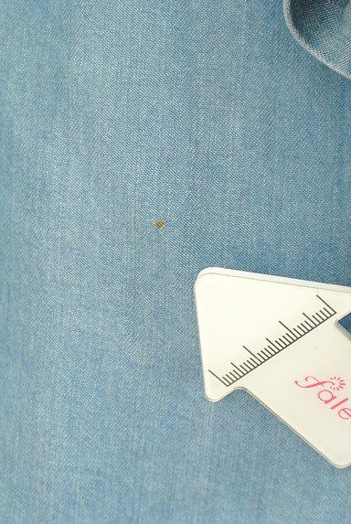PATRIZIA PEPE(パトリッツィアペペ)の古着「変形フリルデニム風キャミワンピ(キャミワンピース)」大画像5へ
