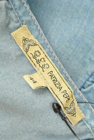 PATRIZIA PEPE(パトリッツィアペペ)の古着「変形フリルデニム風キャミワンピ(キャミワンピース)」大画像6へ