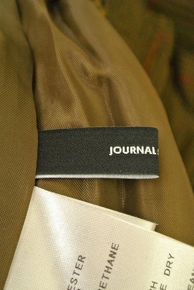 JOURNAL STANDARD(ジャーナルスタンダード)の古着「チャック柄ワイドパンツ(パンツ)」大画像6へ