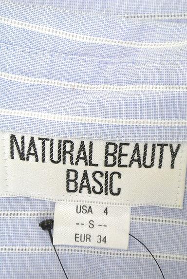 NATURAL BEAUTY BASIC(ナチュラルビューティベーシック)の古着「ボーダー柄スキッパーカットソー(カットソー・プルオーバー)」大画像6へ