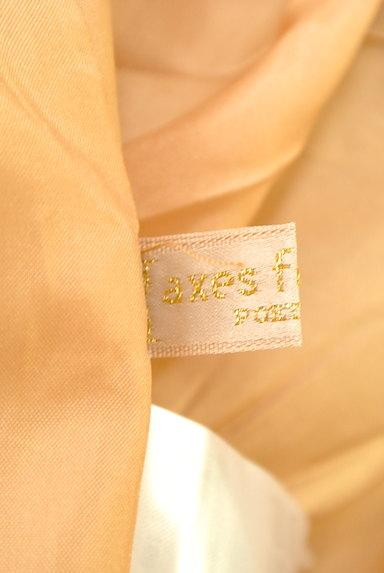 axes femme(アクシーズファム)の古着「ラップ風変形サロペットスカート(オーバーオール・サロペット)」大画像6へ