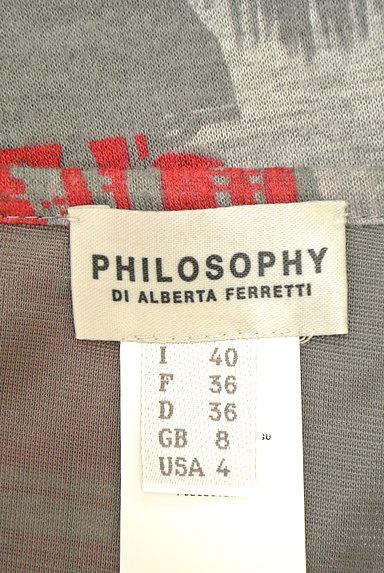 PHILOSOPHY DI ALBERTA FERRETTI(フィロソフィーアルベルタフィレッティ)の古着「総柄サイドギャザー膝丈スカート(スカート)」大画像6へ