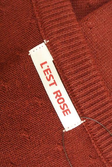 L'EST ROSE(レストローズ)の古着「クルーネックカーディガン(カーディガン・ボレロ)」大画像6へ