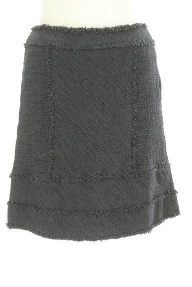 PROPORTION BODY DRESSING(プロポーションボディ ドレッシング)の古着「フリンジデザイン台形スカート(スカート)」大画像1へ