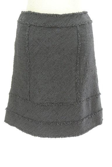 PROPORTION BODY DRESSING(プロポーションボディ ドレッシング)の古着「フリンジデザイン台形スカート(スカート)」大画像2へ