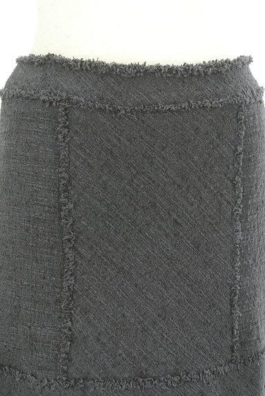 PROPORTION BODY DRESSING(プロポーションボディ ドレッシング)の古着「フリンジデザイン台形スカート(スカート)」大画像4へ