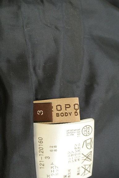 PROPORTION BODY DRESSING(プロポーションボディ ドレッシング)の古着「フリンジデザイン台形スカート(スカート)」大画像6へ
