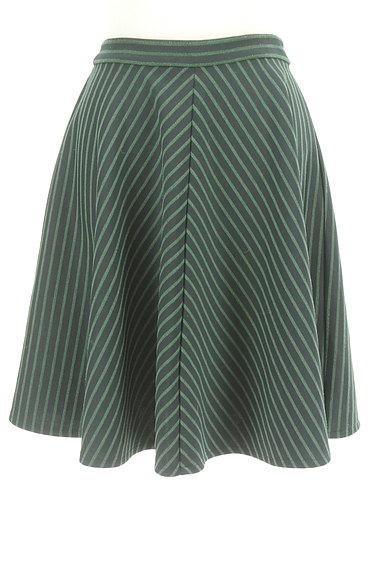 JILL by JILLSTUART(ジルバイジルスチュアート)の古着「変形ストライプフレアスカート(スカート)」大画像1へ