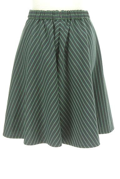 JILL by JILLSTUART(ジルバイジルスチュアート)の古着「変形ストライプフレアスカート(スカート)」大画像2へ