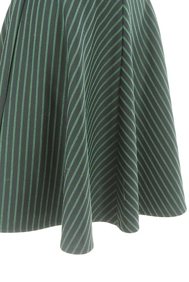 JILL by JILLSTUART(ジルバイジルスチュアート)の古着「変形ストライプフレアスカート(スカート)」大画像4へ