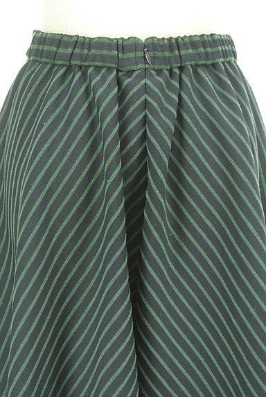 JILL by JILLSTUART(ジルバイジルスチュアート)の古着「変形ストライプフレアスカート(スカート)」大画像5へ