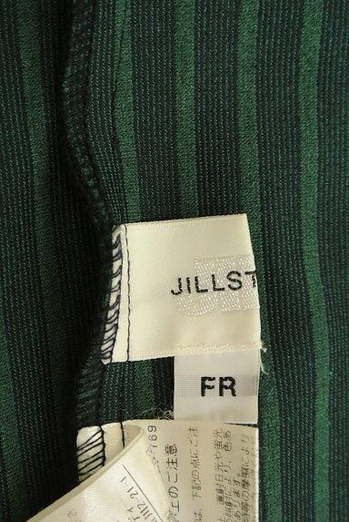 JILL by JILLSTUART(ジルバイジルスチュアート)の古着「変形ストライプフレアスカート(スカート)」大画像6へ