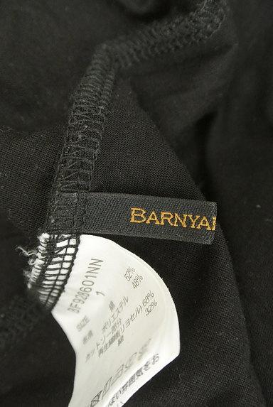 BARNYARDSTORM(バンヤードストーム)の古着「レイヤード風ロングカットソー(カットソー・プルオーバー)」大画像6へ