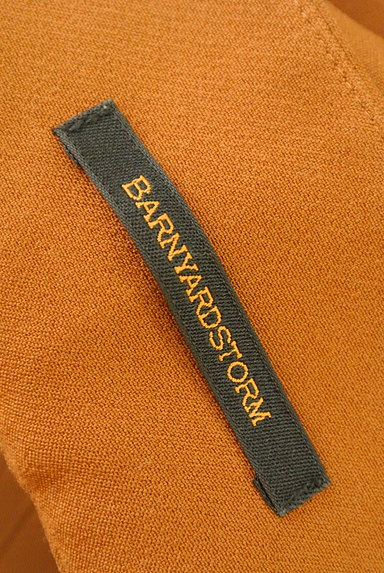 BARNYARDSTORM(バンヤードストーム)の古着「ハイウエストワイドパンツ(パンツ)」大画像6へ