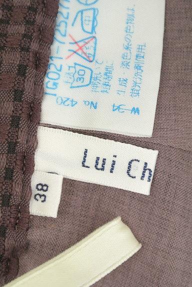 LUI CHANTANT(ルイシャンタン)の古着「ツイード風タイトスカート(スカート)」大画像6へ