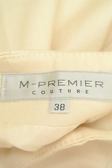 M-premier(エムプルミエ)の古着「タックフレア膝丈スカート(スカート)」大画像6へ