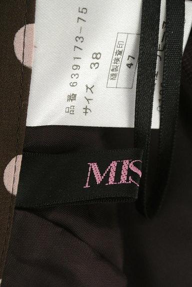 MISS J(ミスジェイ)の古着「ティアードドット柄スカート(スカート)」大画像6へ