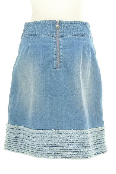 MISS J(ミスジェイ)の古着「裾フリンジ台形スカート(スカート)」大画像2へ