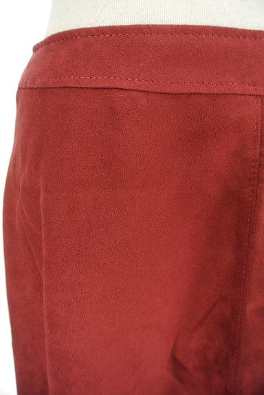 INDIVI(インディヴィ)の古着「スウェード風フレアスカート(スカート)」大画像4へ