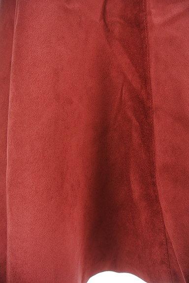 INDIVI(インディヴィ)の古着「スウェード風フレアスカート(スカート)」大画像5へ