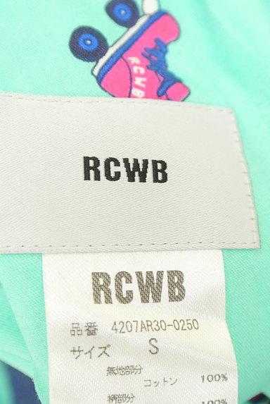 RODEO CROWNS(ロデオクラウン)の古着「リバーシブルスタジャン(ブルゾン・スタジャン)」大画像6へ