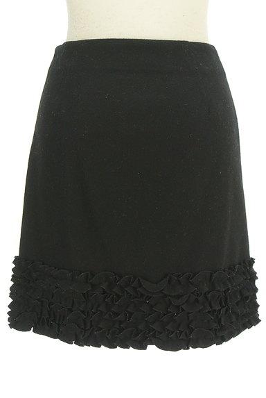 m's select(エムズセレクト)の古着「裾フリル台形ミニスカート(ミニスカート)」大画像2へ