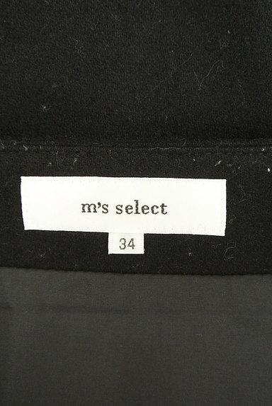 m's select(エムズセレクト)の古着「裾フリル台形ミニスカート(ミニスカート)」大画像6へ