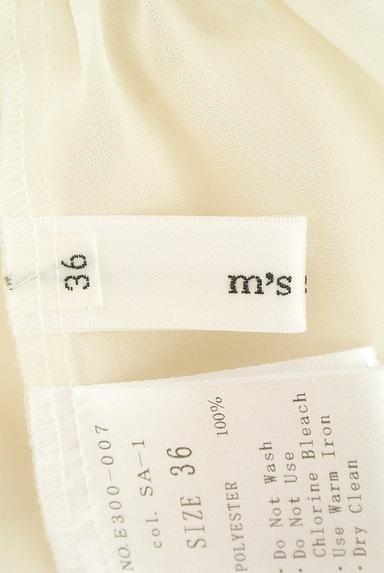 m's select(エムズセレクト)の古着「シアーペプラム5分袖ブラウス(ブラウス)」大画像6へ