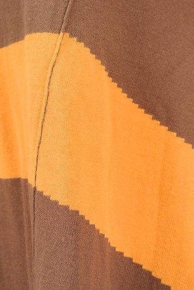 ANAYI(アナイ)の古着「マルチボーダー7分袖ロングニット(ニット)」大画像5へ