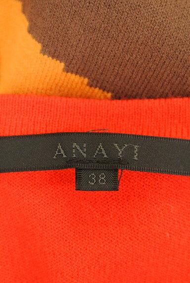 ANAYI(アナイ)の古着「マルチボーダー7分袖ロングニット(ニット)」大画像6へ