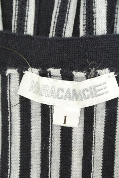 NARA CAMICIE(ナラカミーチェ)の古着「フレアストライプカーディガン(カーディガン・ボレロ)」大画像6へ