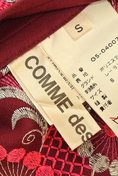 COMME des GARCONS(コムデギャルソン)スカート買取実績のタグ画像