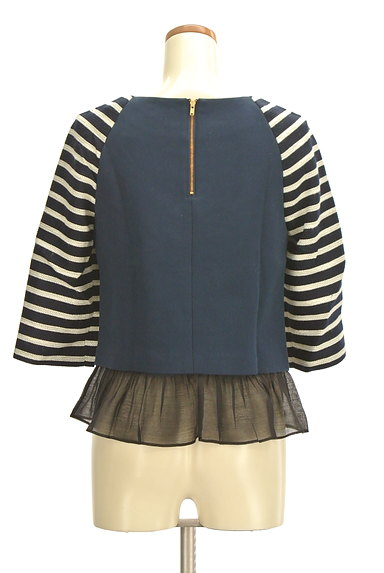NOLLEY'S(ノーリーズ)の古着「裾シフォンペプラムカットソー(カットソー・プルオーバー)」大画像2へ