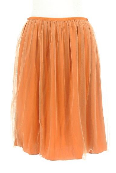 BEAMS Women's(ビームス ウーマン)の古着「チュールフレアスカート(スカート)」大画像1へ