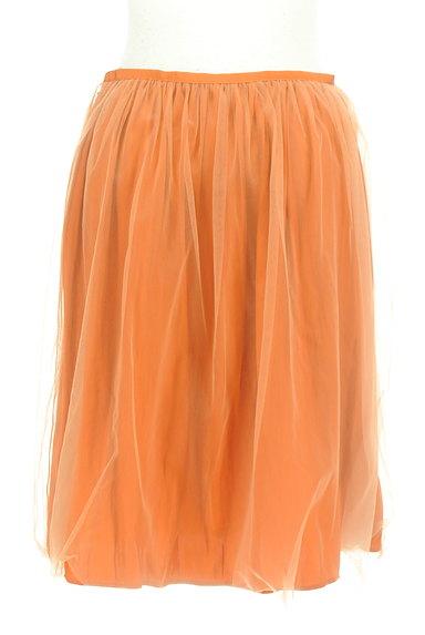 BEAMS Women's(ビームス ウーマン)の古着「チュールフレアスカート(スカート)」大画像2へ